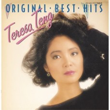 Teresa Teng 鄧麗君 Original Best Hits MQA UHQ CD