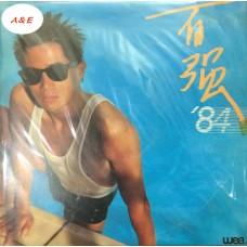 Danny Chan 陳百強 84 黑膠 舊版