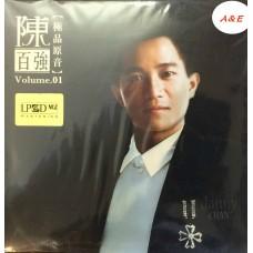 Danny Chan 陳百強 極品原音Vol.1 黑膠
