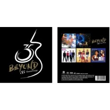Beyond 35th Anniversary 單層 5-SACD Box Set