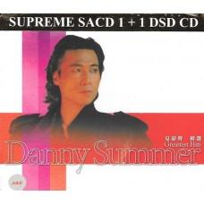Danny Summer 夏韶聲 精選 Supreme SACD 1+1 DSD CD
