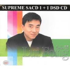 呂方 精選 Supreme SACD 1+1 DSD CD