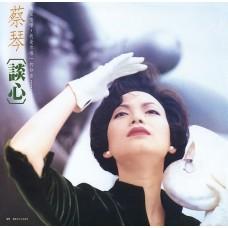 Tsai Chin 蔡琴 談心 黑膠 LP