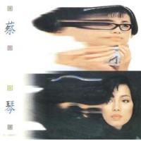 Tsai Chin 蔡琴 時間的河 黑膠 LP