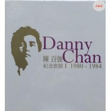Danny Chan 陳百強 紀念套裝I 1980-1984 5-SACD Set