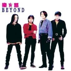 BEYOND 樂與怒 藍膠 LP