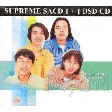 Beyond Supreme SACD 1+1 DSD CD