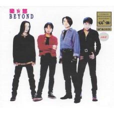Beyond 樂與怒 UPM24K CD