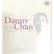 Danny Chan 陳百強 紀念套裝II 1985-1991 5-SACD Set