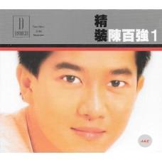 Danny Chan 陳百強 精裝陳百強1 DSMCD