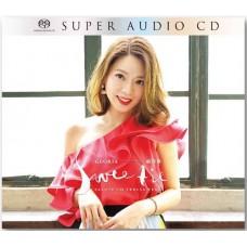 Gloria 歌莉雅 Sweetie Salute to Teresa Teng SACD