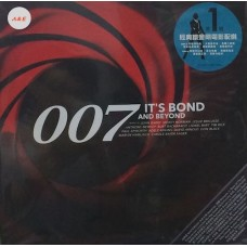 007 It's Bond and Beyond Soundtrack LP