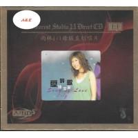 Lily Chan 陳潔麗 愛的歌 1:1 Direct Master Cut CD