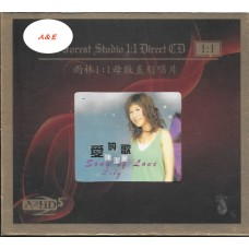 Lily Chan 陳潔麗 愛的歌 1:1 Direct Master Cut CD