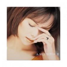 A-Mei 張惠妹II Bad Boy 黑膠 LP