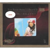Lily Chan 陳潔麗 1.825m 1:1 Direct Master Cut CD