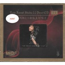 Lily Chan 陳潔麗 花言巧語 1:1 Direct Master Cut CD
