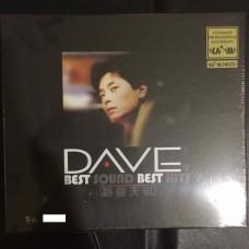 王傑 Dave Wang Best Sound Best Hits UPM24K CD Japan