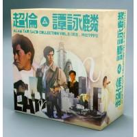 超倫 譚詠麟 Alan Tam 7-SACD Collection Vol.5