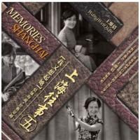 王維倩 上海往事5 黑膠 LP