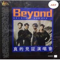 Beyond 真的見証演唱會 黑膠 LP ADMS