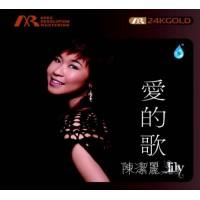 Lily Chan 陳潔麗 愛的歌 ARM 24K GOLD CD