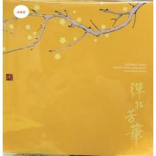 女伶上海 彈拍芳華 黑膠 LP