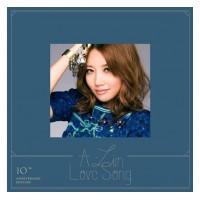 A-Lin Love Songs 出道十周年情歌精選 精華版 黑膠 LP
