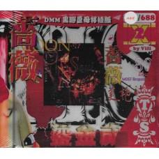 Soul Rose 薔薇 Xtwo CD