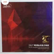 2016廣州國際高級音響展 黑膠 LP