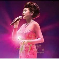 Frances Yip 葉麗儀 45年香港情演唱會 黑膠 3-LP