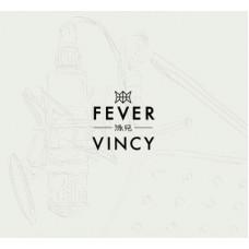 Vincy 泳兒 Fever 黑膠 LP