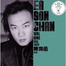 Eason Chan 陳奕迅 VOL. ONE 黑膠 LP