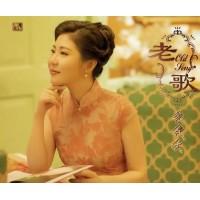 姚瓔格 老歌 Blu-spec CD