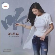 姚璎格 聽 黑膠 LP