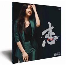姚瓔格 戀上海 黑膠 LP