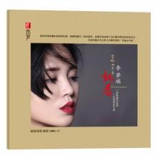 李夢瑤 執著 黑膠 LP