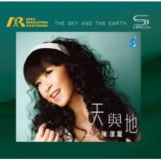Lily Chan 陳潔麗 天與地 ARM SHM-CD