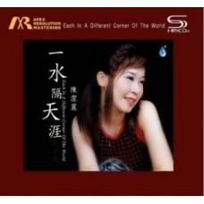Lily Chan 陳潔麗 一水隔天涯 ARM SHM-CD