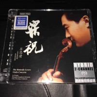 Lu Si-qing The Butterfly Lovers Violin Concerto SACD CD NEW 呂思清 梁祝