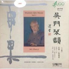 吳門琴韻 黑膠 LP