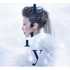 Lily Chan 陳潔麗 好久不見 黑膠 LP