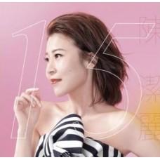 Lily Chan 陳潔麗 15 紅膠 LP