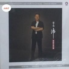 李小沛 錄音作品珍藏 黑膠 LP