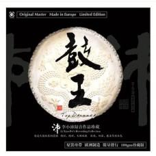 鼓王 李小沛 錄音作品珍藏 黑膠 LP