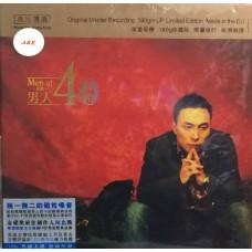 王聞 男人40 黑膠 LP