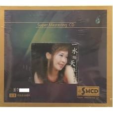 Lily Chan 陳潔麗 一水隔天涯 1:1 Direct Master Cut CD