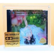陳果 這一曲送給你 1:1直刻 Direct Master Cut 24K CD