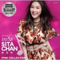 陳僖儀 The Best of Miss Sita Chan Pink Collection LP 粉紅透明膠