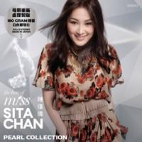 陳僖儀 The Best of Miss Sita Chan Pearl Collection LP 白膠